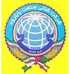 شالی صنعت بابلرود – نماینده رسمی شرکت یانگ زیانگ در ایران